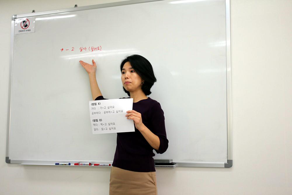 短期クラス-1週課程
